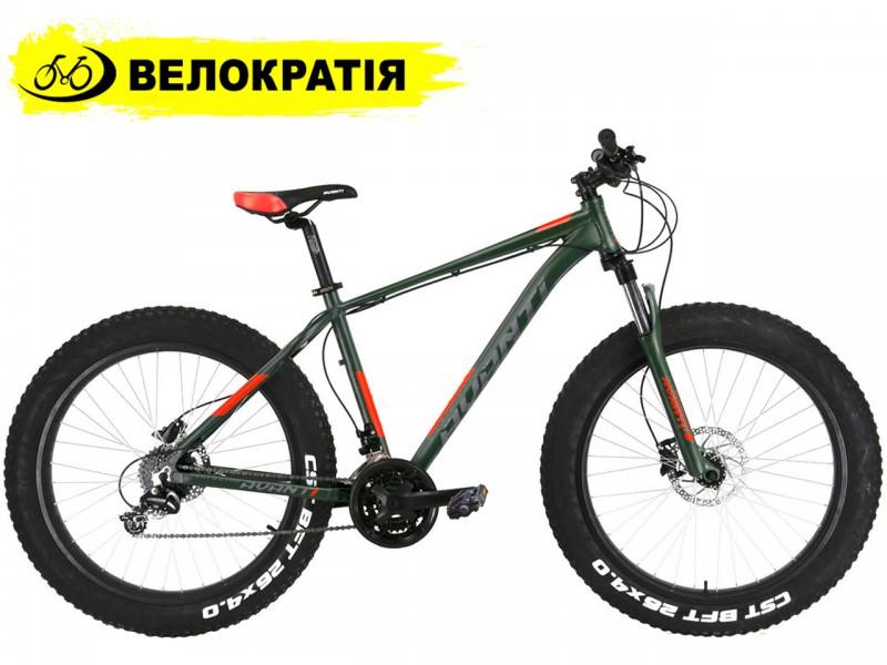 """Велосипед Avanti Fat 4.0 26"""" (рама 17, зеленый/оранжевый)"""