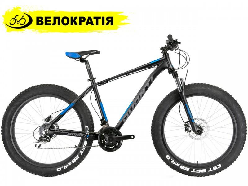 """Велосипед Avanti Fat PRO 4.0 26"""" (рама 17, черно-синий)"""
