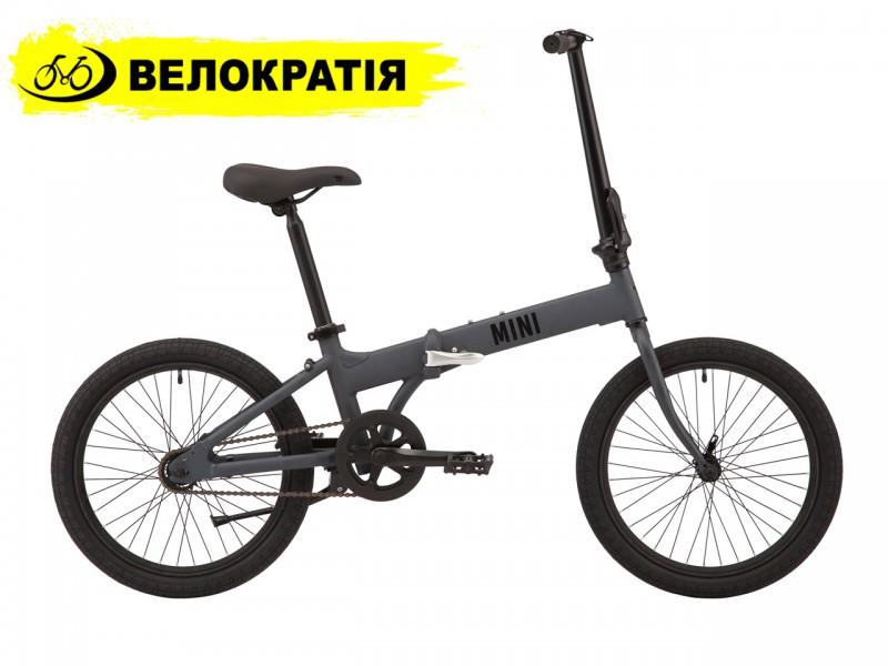 """Велосипед Pride Mini 1 20"""" (складной, серый, 2021)"""