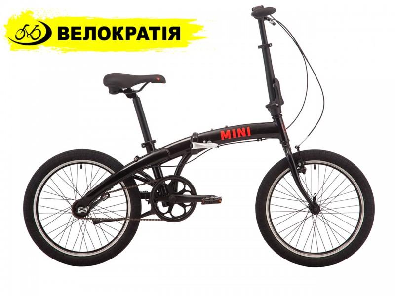 """Велосипед Pride MINI 3 20"""" (складний, чорний, 2021)"""