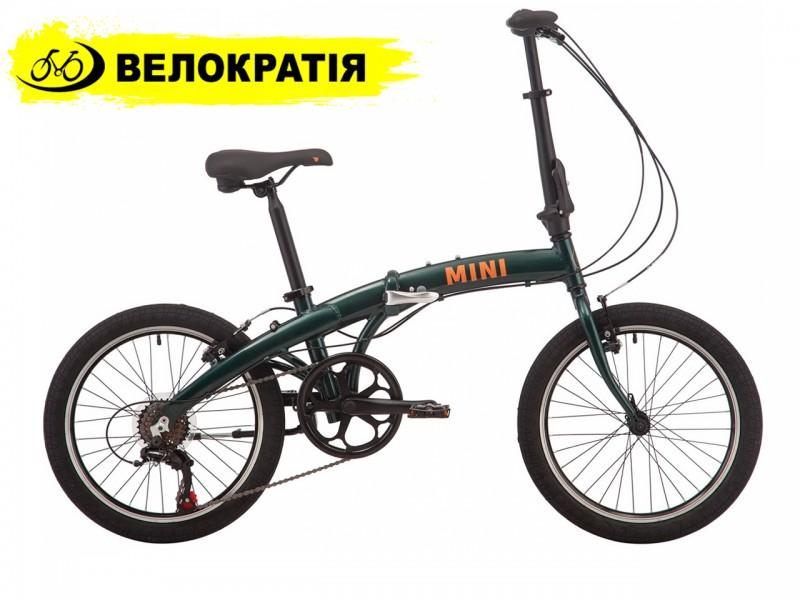 """Велосипед Pride MINI 6 20"""" (складний, зелений, 2021)"""