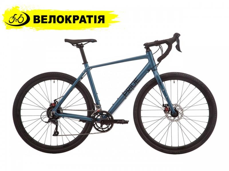 """Велосипед Pride ROCX 8.2 28"""" (рама 19, синий)"""