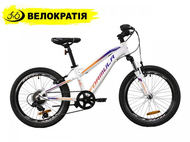 """Велосипед Formula Blackwood 1.0 20"""" (рама 11.5, белый)"""