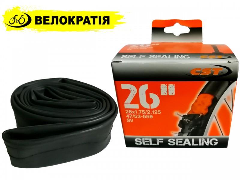 """Камера для велосипеда 26""""х1.75/2.125 CST (SV) self sealing (антипрокольний гель)"""