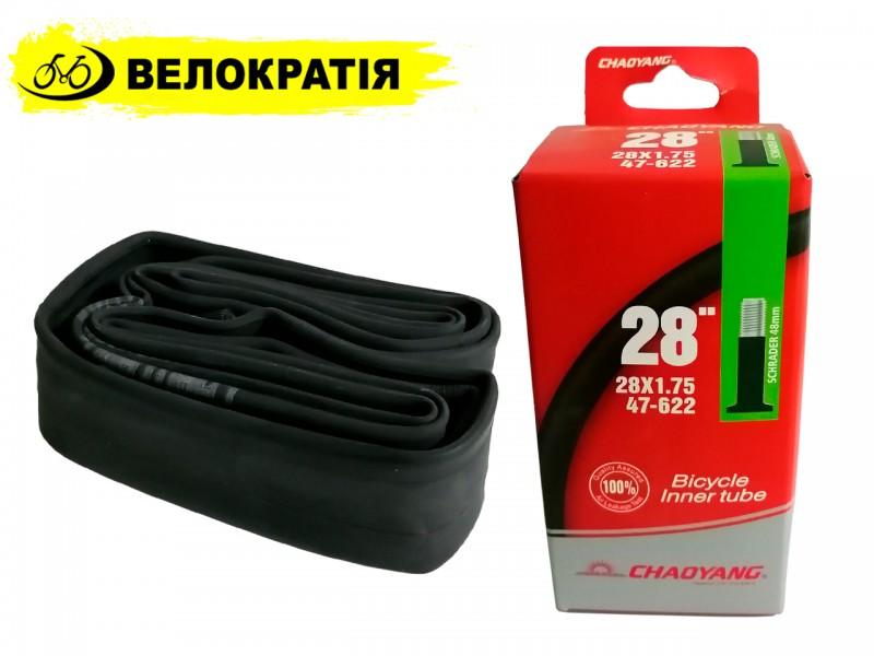 """Камера 28""""х1.75 ChaoYang (штуцер 48мм)"""