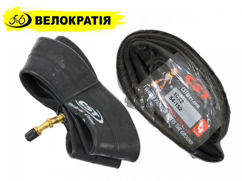 "Камера для коляски 10""х2.0 CST (штуцер 48мм х 45°)"