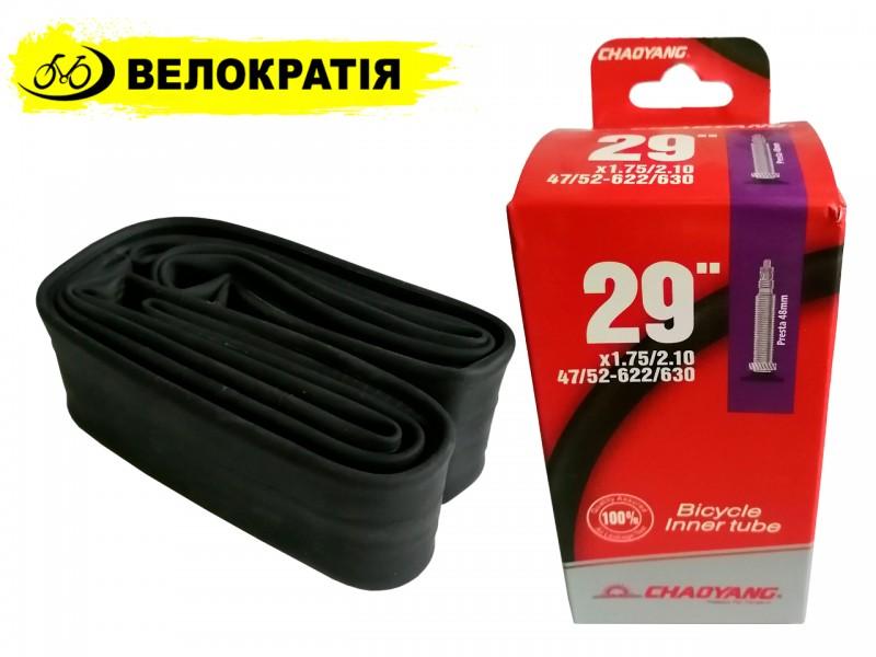 "Камера для велосипеда (велокамера) 29""х1.75/2.10"" ChaoYang (FV)"